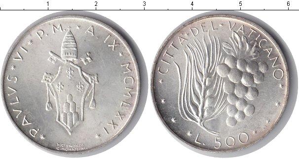 Картинка Монеты Ватикан 500 лир Серебро 1971