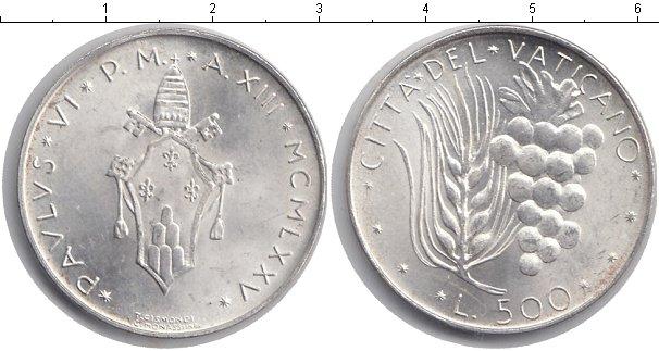 Картинка Монеты Ватикан 500 лир Серебро 1975