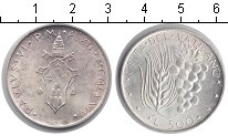 Изображение Монеты Ватикан 500 лир 1974 Серебро UNC- Гроздь винограда