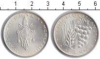 Изображение Монеты Ватикан 500 лир 1972 Серебро UNC- Гроздь винограда