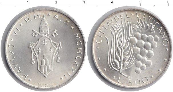 Картинка Монеты Ватикан 500 лир Серебро 1972