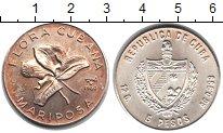 Изображение Монеты Куба 5 песо 1980 Серебро UNC-