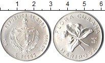 Изображение Монеты Куба 5 песо 1980 Серебро UNC- Флора