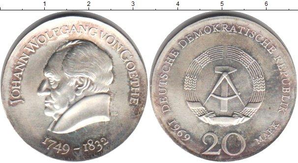 Картинка Монеты ГДР 20 марок Серебро 1969