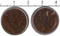 Изображение Монеты Германия Франкфурт 1 геллер 1821 Медь