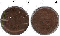 Изображение Монеты Саксен-Майнинген 2 пфеннига 1867 Медь