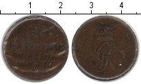 Изображение Монеты Ганновер 1 пфенниг 1824 Медь  C