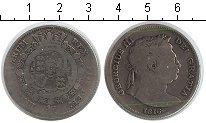 Изображение Монеты Великобритания 1/2 кроны 1816 Серебро  Георг III