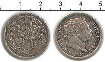 Изображение Монеты Великобритания 1 шиллинг 1817 Серебро VF Георг III