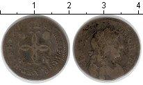 Изображение Монеты Великобритания 4 пенса 0 Серебро