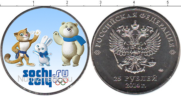 Цветные монеты продажа комод для монет