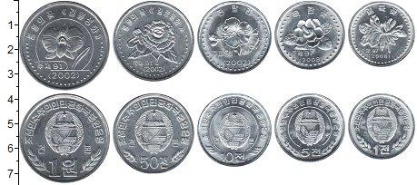 Изображение Наборы монет Северная Корея Северная Корея 2002-2008 0 Алюминий UNC- В наборе 5 монет ном