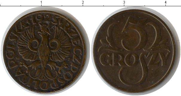 Пять грошей 1923 года цена петровский рубль в серебре цена