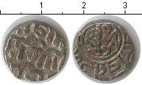 Изображение Монеты Индия 1/2 рупии 0 Серебро
