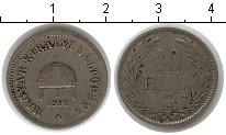 Изображение Монеты Венгрия 10 филлеров 1892 Медно-никель VF Корона святого Стефа