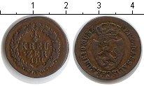 Изображение Монеты Нассау 1/4 крейцера 1811 Медь