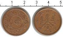 Изображение Мелочь Япония 1 йена 0 Медь XF