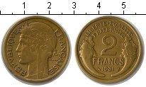 Изображение Мелочь Франция 2 франка 1931 Медь XF KM#886 Алюминий-Брон