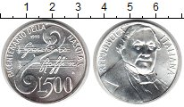 Изображение Монеты Италия 500 лир 1992 Серебро UNC- 500- летие открытия
