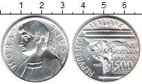 Изображение Монеты Италия 500 лир 1993 Серебро UNC- Дикая природа Аисты