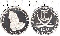 Изображение Монеты Экваториальная Гвинея 100 песет 1970 Серебро Proof- Дюрер