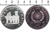 Изображение Монеты Парагвай 150 гуарани 1975 Серебро Proof- Руины Гумаита