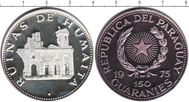 Картинка Монеты Парагвай 150 гуарани Серебро 1975