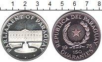 Изображение Монеты Парагвай 150 гуарани 1975 Серебро Proof- Парламент Парагвая
