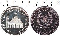 Изображение Монеты Парагвай 150 гуарани 1975 Серебро Proof-