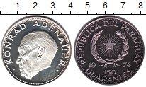 Изображение Монеты Парагвай 150 гуарани 1974 Серебро Proof- Конрад Аденауэр