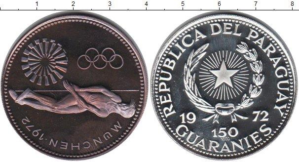 Картинка Монеты Парагвай 150 гуарани Серебро 1972