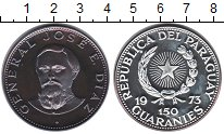 Изображение Монеты Парагвай 150 гуарани 1973 Серебро Proof- Генерал Джозе Диаз