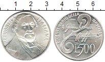 Изображение Монеты Италия 500 лир 1992 Серебро UNC-
