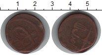 Изображение Монеты Индия 4 анны 0 Медь