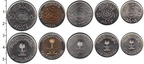 Изображение Наборы монет Саудовская Аравия Саудовская Аравия 1408-1431 0 Медно-никель UNC- В наборе 5 монет ном