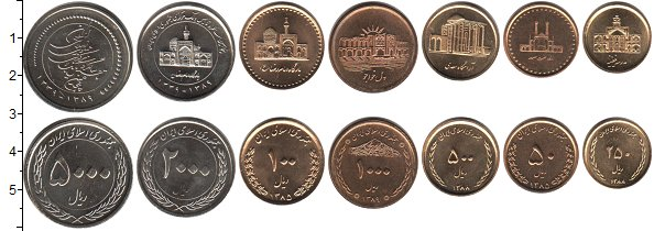 Изображение Наборы монет Иран Иран 1385-1389 0  UNC- В наборе 7 монет ном