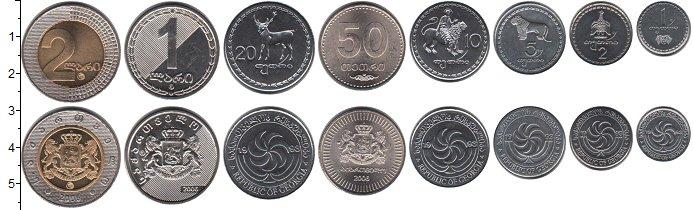Изображение Наборы монет Грузия Грузия 1993-2006 0  UNC- В наборе 8 монет ном