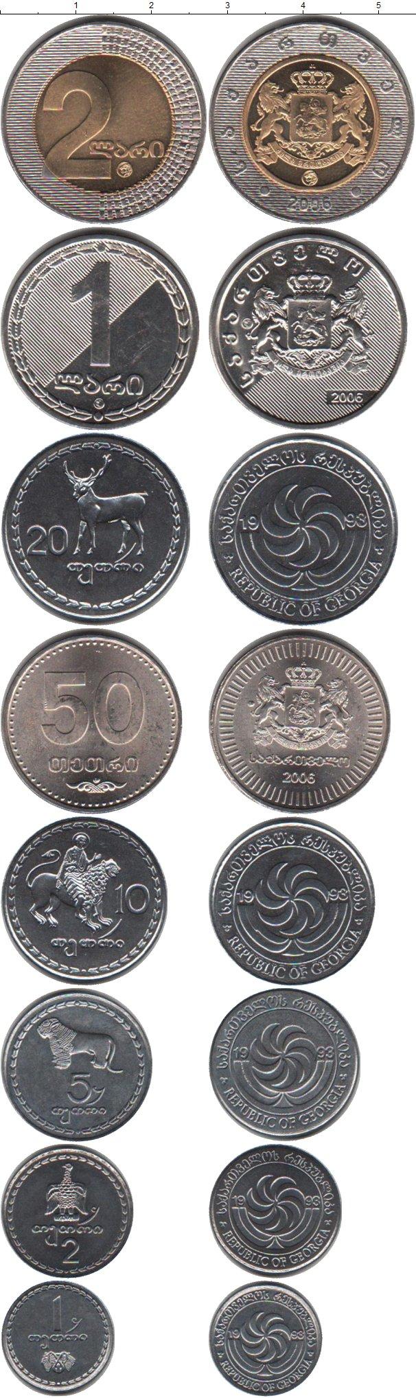 Картинка Наборы монет Грузия Грузия 1993-2006  0