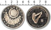 Изображение Монеты Северная Корея 10.000 вон 1987 Серебро Proof- Олимпиада-1988 в Сеу