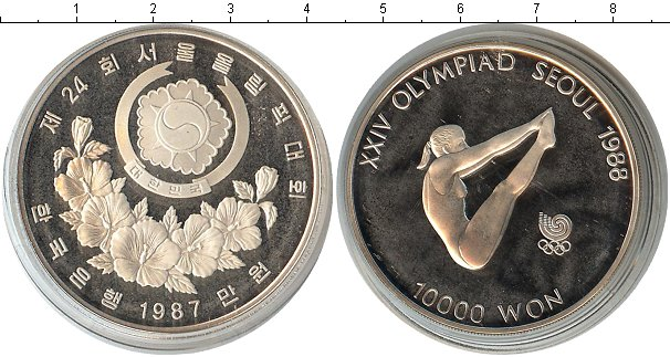 Картинка Монеты Северная Корея 10.000 вон Серебро 1987