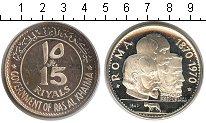 Изображение Монеты Ра Ал-Хейма 15 риалов 1970 Серебро Proof-