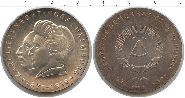 Картинка Монеты ГДР 20 марок Серебро 1971