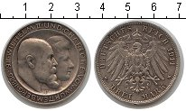 Изображение Монеты Вюртемберг 3 марки 1911 Серебро  Серебряная свадьба В