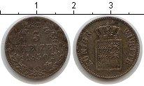 Изображение Монеты Вюртемберг 3 крейцера 1850 Серебро VF