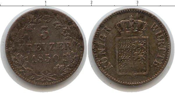 Картинка Монеты Вюртемберг 3 крейцера Серебро 1850