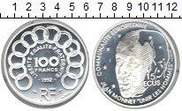 Изображение Монеты Франция 100 франков 1992 Серебро Proof- 15 экю