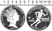 Изображение Монеты Соломоновы острова 10 долларов 1991 Серебро Proof Олимпиада 1992 в Бар
