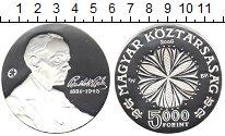 Изображение Монеты Венгрия 5.000 форинтов 2006 Серебро Proof-