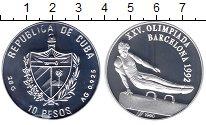 Изображение Монеты Куба 10 песо 1990 Серебро Proof Олимпиада 1992 в Бар