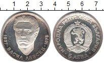 Изображение Монеты Болгария 5 лев 1973 Серебро Proof 100-летие со дня сер
